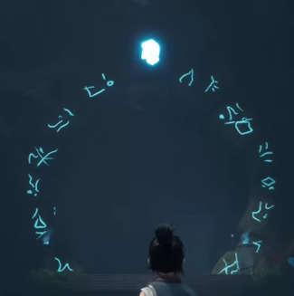 Kena Bridge of Spirits - How to Unlock the First Door